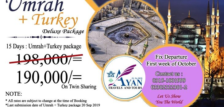 package – Ayan Travels